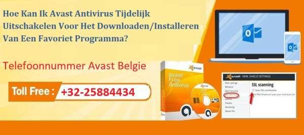 Avast klantenservice Belgie Telefoonnummer +32-25884434 fish